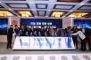 首届上合组织国家电影节13日晚在青岛开幕