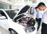 河南新能源车补贴变局 将面临怎样的挑战?