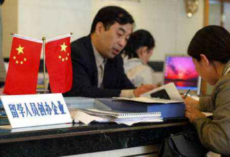 More overseas talent returns to China, many to senior positions