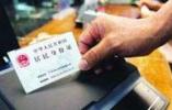 全国首例!江苏一互联网数据中心未落实实名备案遭处罚
