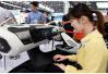"""清华大学成立""""自动驾驶汽车""""测试实验室 将提供第三方安全检验"""