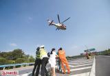 洛阳举行首次高速公路空中医疗急救演练