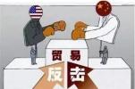 美国加征关税,为什么说除了坚决迎战,中国别无选择!