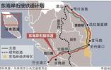 马来西亚媒体算了笔账:取消中资高铁,要赔近造价一半