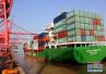 """1-5月份山东外贸稳增长 对""""一带一路""""沿线国家出口增长2.2%"""
