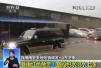 暴雨红警 央视点赞济南迅速行动,抢险救援!