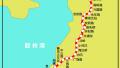 青岛地铁1号线过海隧道完成94% 预计过海段年底贯通