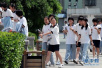 2018年武汉市第一批省级示范高中学校录取分数线公布
