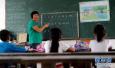 女大学生身高差了10厘米:教师资格证险无缘