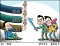 限时上报!北京中小学生欺凌治理方案公布