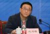 重慶市教委主任趙為糧涉嫌嚴重違紀違法被查