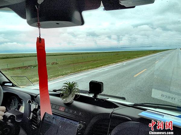 远处的青海湖