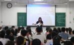 """浙大一女老师被称""""霸道总裁"""":学生曾为她改编《南山南》"""