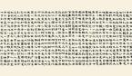 书坛新秀首师大杨磊撰文并书《上河恬园记》