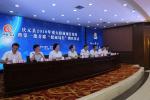 """浙江庆元推出首席""""招商局长""""制 签下61亿元项目大单"""