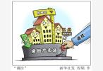 6月全国70个城市房价出炉 山东这四市房价继续上涨