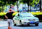 出租车专用叫车软件进入杭城 打出租车会更容易?