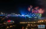 """盛会改变城市 感受青岛""""峰会城市""""的开放魅力"""