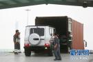 进口关税下调 郑州海关半个月进口整车77辆