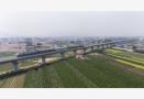 潍日高速预计将于10月份提前通车 较原定计划提前6个月