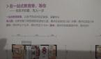 郑州男子买房后却发现承诺的小学上不了!教体局:开发商不当宣传