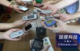 OPPO宣布商用手机已打通5G信令和数据链路