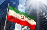 美以对伊朗加紧制裁施压 美媒:冲突或将滑向战争状态