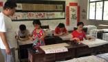 5个学生2个老师的开学第一天,探访浙江省规模最小的小学