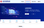 """北京互联网法院来了!24小时""""不打烊"""" 与普通法院有何不同?"""