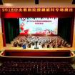 中央歌剧院