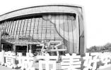 滨江文创企业大放异彩 半年实现营收576亿元