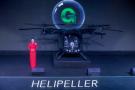 瀚伦贝尔推出新一代全球领先智能载人飞行器