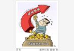 """""""温州帮""""马永威操纵股价再次被罚近7000万"""