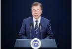 特朗普文在寅签新版美韩自贸协定 韩方盼明年生效