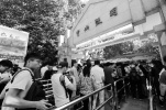 国庆黄金周第一天 南京七大景区迎客50.5万人次