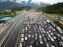 今起北京高速路将迎拥堵高峰 避堵攻略请收好