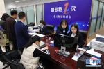当前中国改革发展述评:坚定不移将改革进行到底
