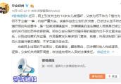 15岁女孩被强奸未立案?郑州警方:系一起卖淫嫖娼案