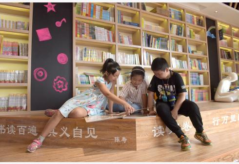 从孩子开始,让我们一起细读一本好书