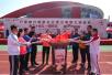 广发银行南京分行第三届职工运动会隆重举行