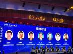 河南数字经济峰会签约近千亿
