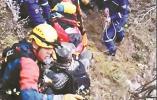 北京房山警方为救坠崖驴友启用直升机 专家:驴友应付费