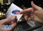 """美国中期选举来了!特朗普会成""""跛脚鸭""""吗?"""