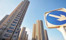 上海樓市遇拐點:新房庫存承壓 二手成交量6年低位