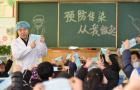 中国疾控心专家分析:今年流感流行程度将低于去年