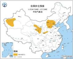 京津冀空气重污染今日结束