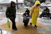 河南发布道路结冰黄色预警 出门注意防滑