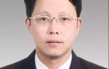 绍兴发布18名干部任前公示:孙爱保等拟任正厅级领导职务
