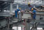建设新时代精品城市 北京城市副中心控规发布