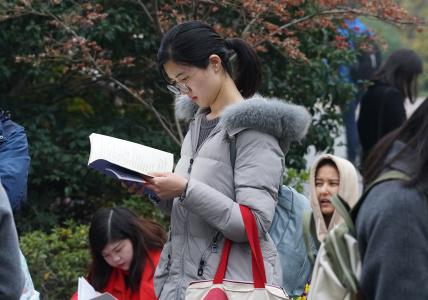 """南京今年计划招录479名公务员和参公人员 对失信人员""""一票否决"""""""
